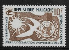 Malagasy Republic (Madagascar) Scott #300, Single 1958 Complete Set FVF MH