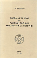 Russia von Richter - Collection Articles War Medallics Order Medal Book Catalog