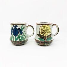 Vintage Otagiri Mugs Speckled Stonewear With Flowers Set Of Two Mugs Japan