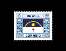 Stamp Masonic Brazil 2017 Republican Revolution in Pernambuco RHM BR C-3705
