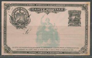 EL SALVADOR 3C UPU BLACK/PINK MINT POSTAL STATIONERY POSTAL CARD AS SHOWN