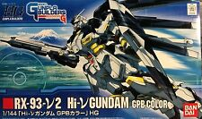 1/144 HG Hi-Nu Gundam GPB Color  Bandai