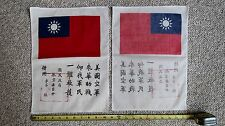 "Flying Tigers AVG Silk Like Blood Chit 10.5""x14"" P40 WWII China"