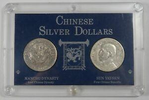 1908/1934 Chinese Silver Dollar Coin Set Manchu Sun Yat-Sen Washington Mint
