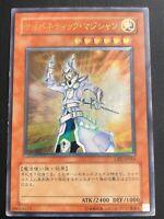 JAPANESE YU-GI-OH CARD- CYBERNETIC MAGICIAN CRV-JP016 ULTIMATE RARE- VG