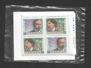 1989 CANADA - Poets - Set of 4 Sealed Corner Blocks With Traffic Lights - MNH.