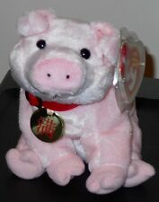 Ty Beanie Baby ~ 2007 ZODIAC PIG ~ Asia Exclusive ~ MINT with MINT TAGS~ RETIRED