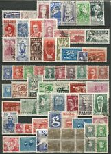 BRAZIL FROM CIRCA 1950'S USEFUL LATER THOUGH QUITE COMPREHENSIVE COLLECTION