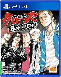 Close BURNING EDGE PS4 Bandai Namco Sony Playstation 4 From Japan