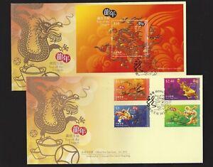 China Hong Kong 2012 FDC China New Year of Dragon Stamp Gold Version