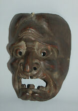 Wooden theater mask, old hag Datsueba, Japan