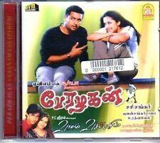 (CW880) Perazhagan / Vaanam Vasapadum, Soundtracks - 2004 CD