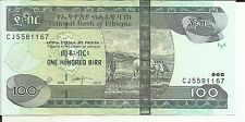 ETHIOPIA 100 BIRR 2012. XF CONDITION. 5RW 25ABRIL