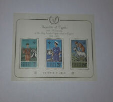 Cyprus Anniversary of the Boy Scouts Organisation 1963 Minisheet 3 Imperforated