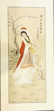 Set of 3 CHINESE HAND PAINTED SILK PAINTINGS - FIGURINES