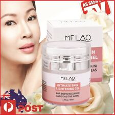 ✅Discreet Skin Lightening Whitening Cream Armpit Knee Vaginal Anal FREE 📮💯❤️🌟