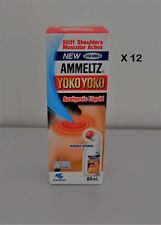 80ml Ammeltz Yoko Lotion for Stiff Shoulder Muscle Ache Neck Back Pain Relief 80 Ml 2