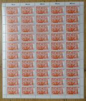 Bund 1344 postfrisch Bogen LUXUS Formnummer 2 BRD 1987 Gerhart Hauptmann MNH