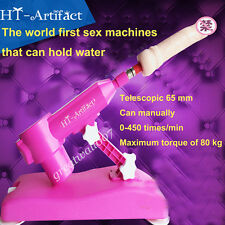 Sex machine SUPER SET with 1 Super Big-Dildo Water Injection Gunlock for Female