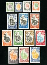 Somalia Stamps VF Unused Set of 14 Early Essay Proofs