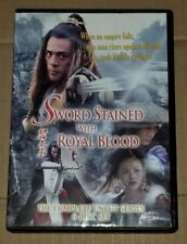 Sword Stained with Royal Blood - Complete TV Series, Region 0 DVD (English subs)