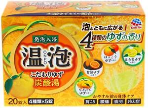 Earth Bath fizzies ONPO 20 pieces Japanese Hot Spring Onsen From Japan