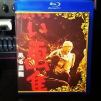 Kuroi gashû: Aru sonan aka Death on the Mountain 1961 Bluray Toshio Sugie EngSub