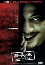 Murderer DVD Aaron Kwok Ning Chang NEW R3 English Subtitles Thrillers