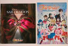 Sailor Moon La Reconquista Musical 2013 Japan Program Book + limited Clear File