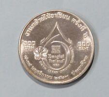 1986 King Bhumibol Adulyadej Rama 9 Thailand 600 Baht Silver Coin ASEAN Orchid