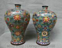 """Paire de vases en forme de bouteille à fleurs en cuivre cloisonné, 13,6 """""""
