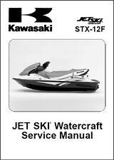 Kawasaki STX-12F Jet Ski Service Repair Manual CD - JetSki STX12F