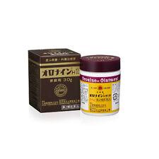 E42 Japan Otsuka Oronine H Ointment Medicated Cream Moisturizer 30g