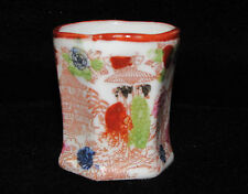 Japanese Porcelain Orange GEISHA Girl Vintage TOOTHPICK Holder