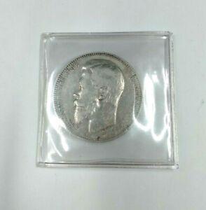 1899 Russia Rouble silver coin Nicholas II