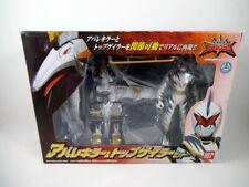 '03 Bandai Japan Sentai Abaranger White Figure MISB Power Rangers Dino Thunder