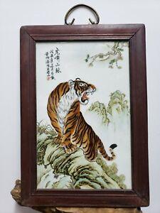 Fine Old Chinese Porcelain Famille  Rose Plaque(Tiger)