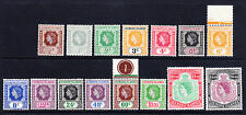 LEEWARD ISLAND QEII 1954 SG126/40 set of 15 - mounted mint. Catalogue £60