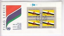 TIMBRE STAMP FDC COVER NATIONS UNIES USA Y&T#560 BRUNEI DRAPEAU FLAG X4 1988~B74