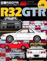 TUNING parts car book HYPER REV Vol.151 SUZUKI JIMNY magazine Japan