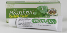 10g CENTELLA/Gotu Kola Herbal Cream Heal Wounds Scars Stretch Marks Dark Spots