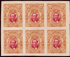 GUATEMALA PERKINS BACON PLATE PROOF GRANADOS 1909