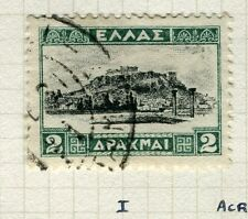 Grecia; 1927 Antiguo Acrópolis problema Fine Used 2d. valor