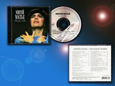 MIREILLE MATHIEU X-Rare NEW SEALED Russian CD ''LIVE IN MOSCOW 1987'' Concert CD