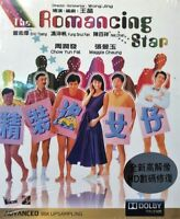 The Romancing Star 精裝追女仔1987 (H.K Movie) Remastered BLU-RAY with Eng Sub