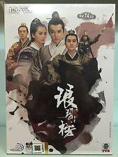 DVD HK TVB Drama Nirvana In Fire 琅琊榜 Eps 1-47END English Sub All Region FREESHIP