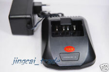 Desktop Charger for Kenwood TK370 TK2100 TK3100 TK3102 TK3107 Radio