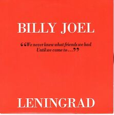 7inch BILLY JOEL leningrad HOLLAND 1989 EX+  (S0763)