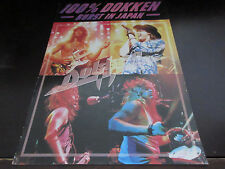100% Dokken Burst in Japan Japan Official Promo Book in 1988 George Lynch Mob