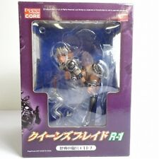 Excellent Model CORE Queen's Blade Echidna Figure MegaHouse Dark color ver. F/S